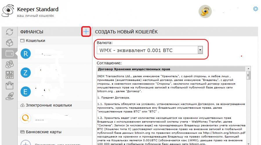 bitcoin pénztárca visszavonása