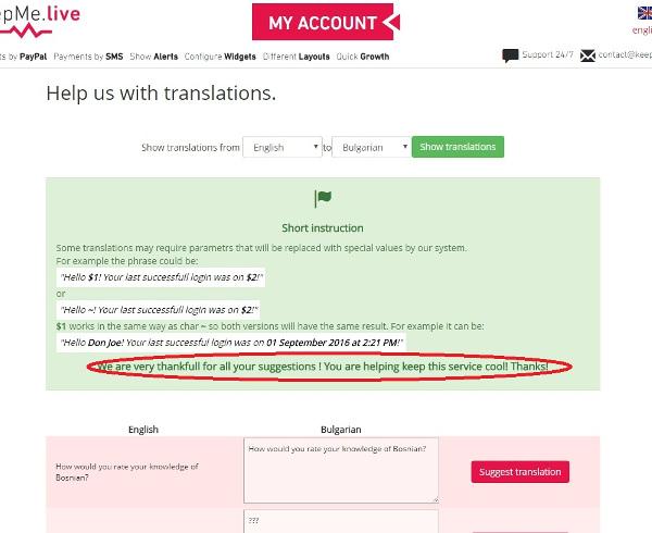 Emelt Díjas SMS fizetést neked - Netfizetés
