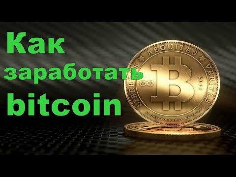 hol lehet bitcoin csapot keresni