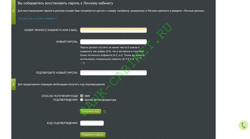 bináris opciók hivatalos weboldalainak áttekintése