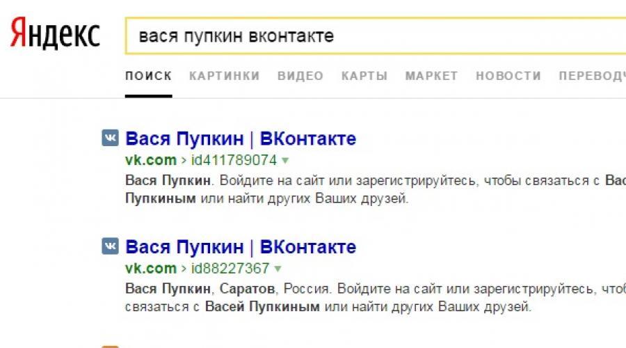 kereset a VK interneten
