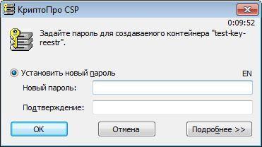 hogyan lehet eltávolítani egy tanúsítványt egy tokenből Ruslan lehetősége