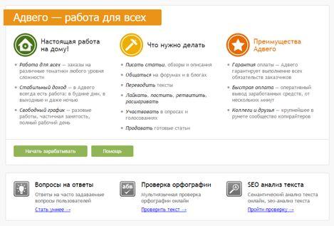 a legnépszerűbb webhelyek a pénzkeresésre