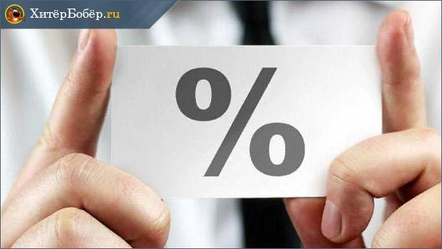 NAV - Közlemény az internetes bankkártyás fizetés bevezetéséről gazdálkodók részére