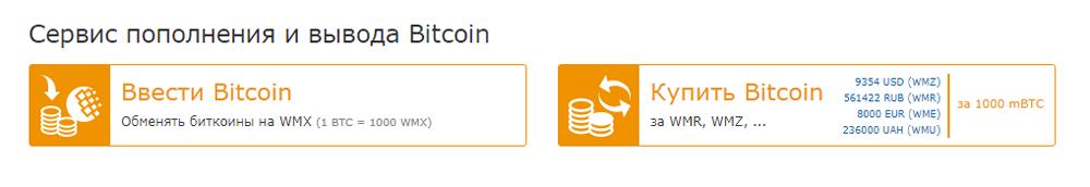 helyi bitcoin ellenőrzés