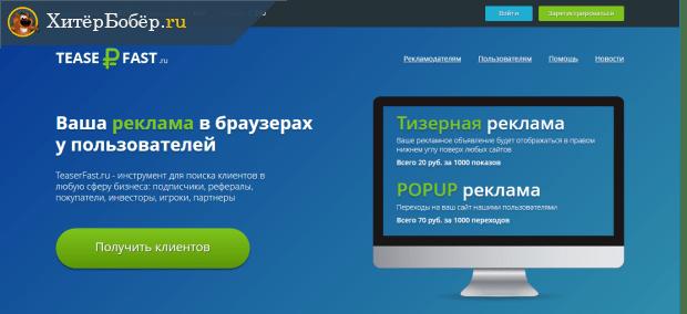 Magyar Online Casino - a legjobb online kaszinó játékok