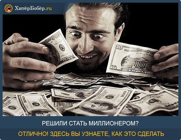 hogyan ne félj pénzt keresni ooo rm kereskedés