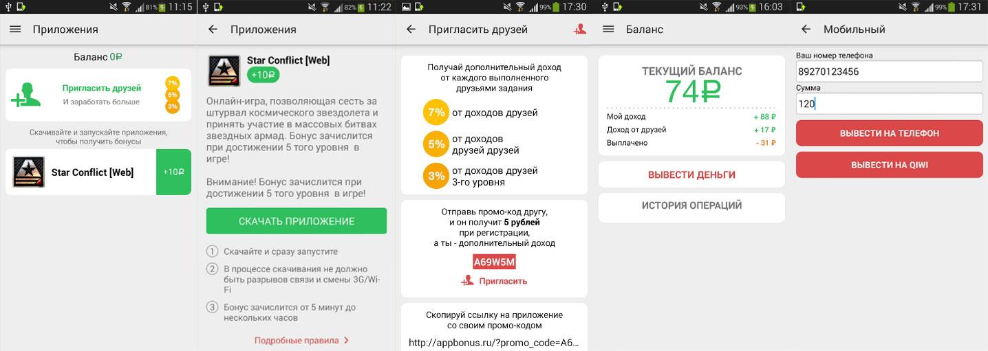 gyors és mobil bevételek hogyan lehet pénzt felvenni egy bitcoin pénztárcába