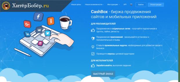 hogyan lehet megnyitni a webhelyet és pénzt keresni