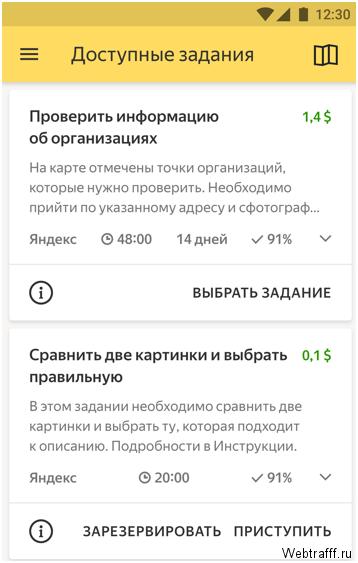legjobb webhely, hogyan lehet pénzt keresni minimális tétel bináris opciók