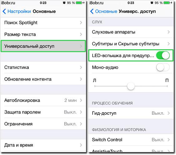Hívás közben rendelkezésre álló funkciók az iPhone-on