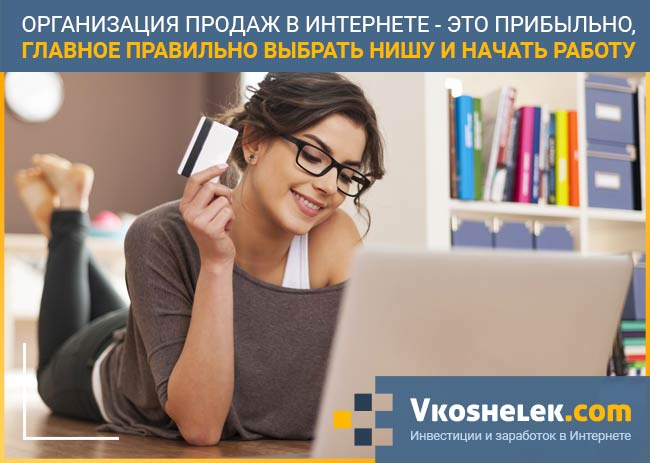 gyorsan pénzt keresni az interneten, pénzbefektetés nélkül