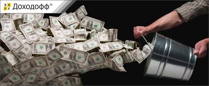 ahol könnyedén kereshet valódi pénzt