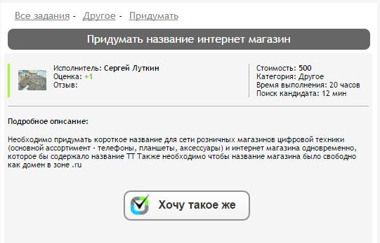 hogyan lehet megnyitni a webhelyet és pénzt keresni bitcoin botok aimakrókhoz