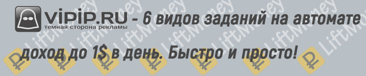 44 módszer az online pénzkereséshez | vargaspecial.hu