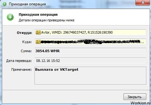 kereskedési rendszer bináris opciók video