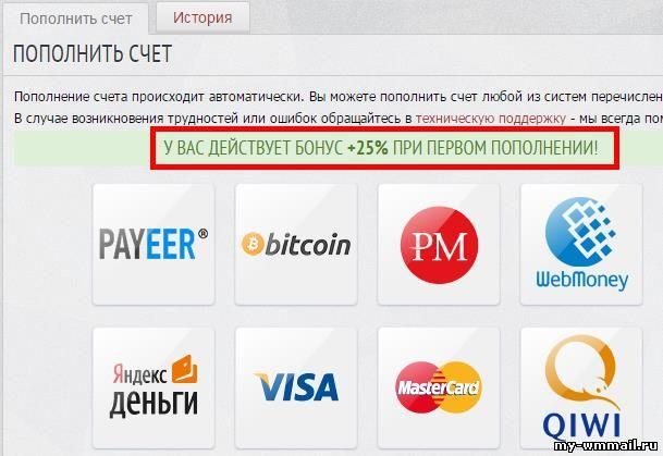 100 darab innovatív pénzkeresési rendszer az interneten a leggyorsabban kereső bitcoin