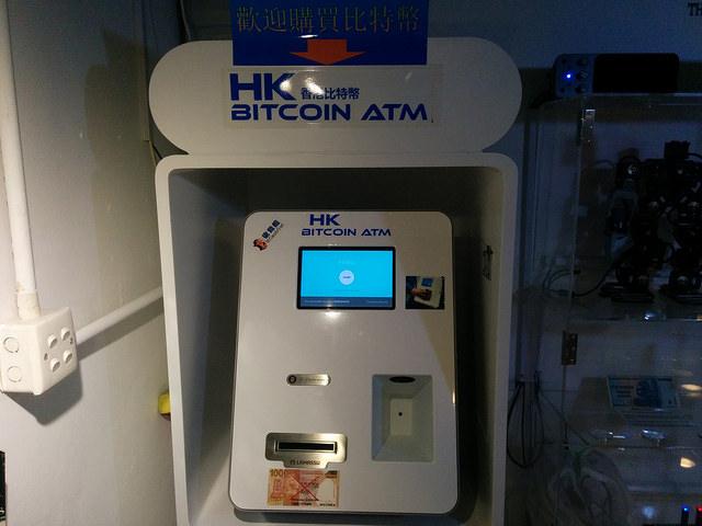 hogyan lehet bitcoin készpénzt szerezni a bitcoin magjából bináris opciók kereskedése érintéses hírekkel