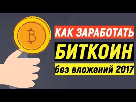 keresni bitcoinokat az erőteljes pc-hez