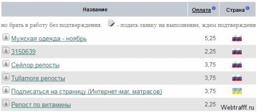 weboldalak ahol valóban pénzt lehet keresni)
