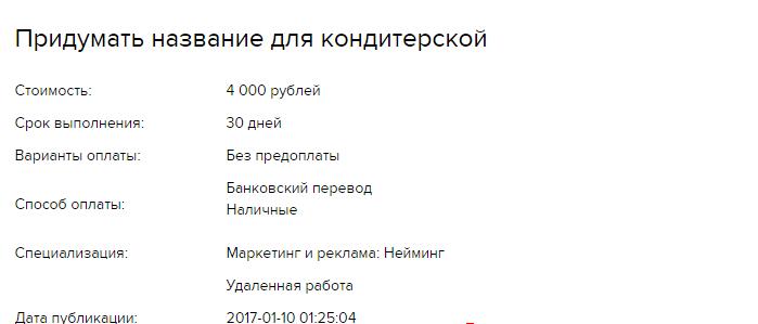 Megszólalt a szakértő: ezzel a módszerrel lehet sok pénzt keresni - vargaspecial.hu