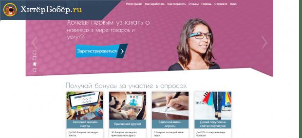 weboldal minősítése online kereset