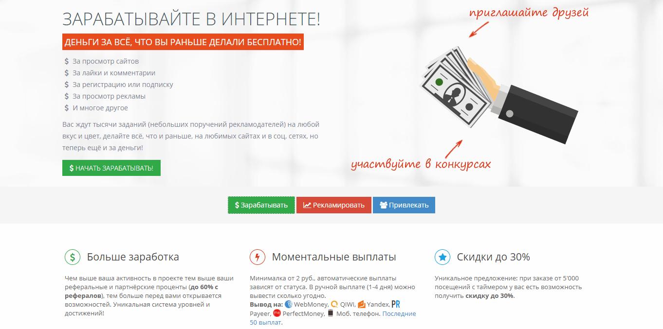 webhely, ahol valódi pénzt kereshet
