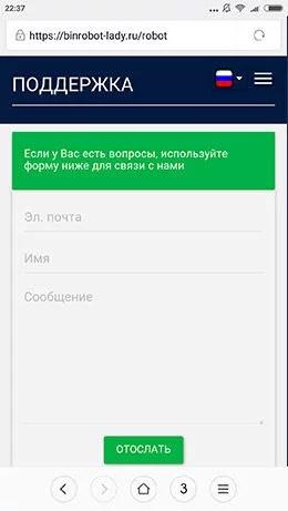 képernyőképek a bináris opciókból történő fizetésekről
