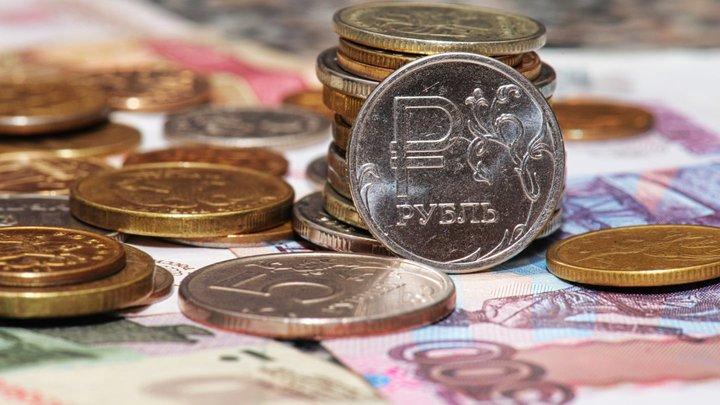 befektetési érmék pénzügyi eszközökre vonatkoznak bináris opciók demo számlák felülvizsgálatával